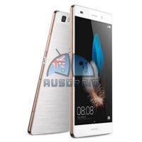 Así será el Huawei Ascend P8 y su diseño, más elegante que nunca
