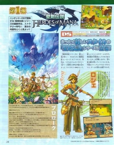 Heroes of Mana DS, primeros scans