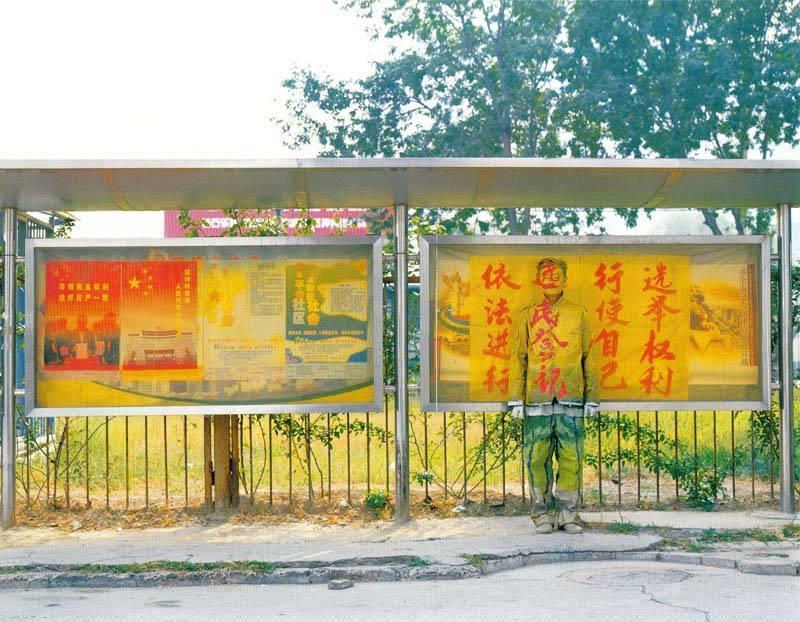 Foto de Hiding in the City: el hombre invisible. Liu Bolin (39/50)