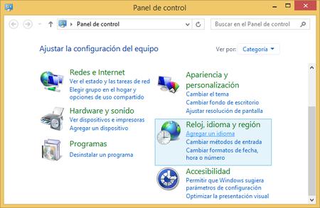 Guía para instalar y cambiar idiomas en Windows 8.1