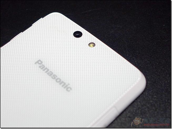 Foto de Panasonic Eluga U2 (5/8)