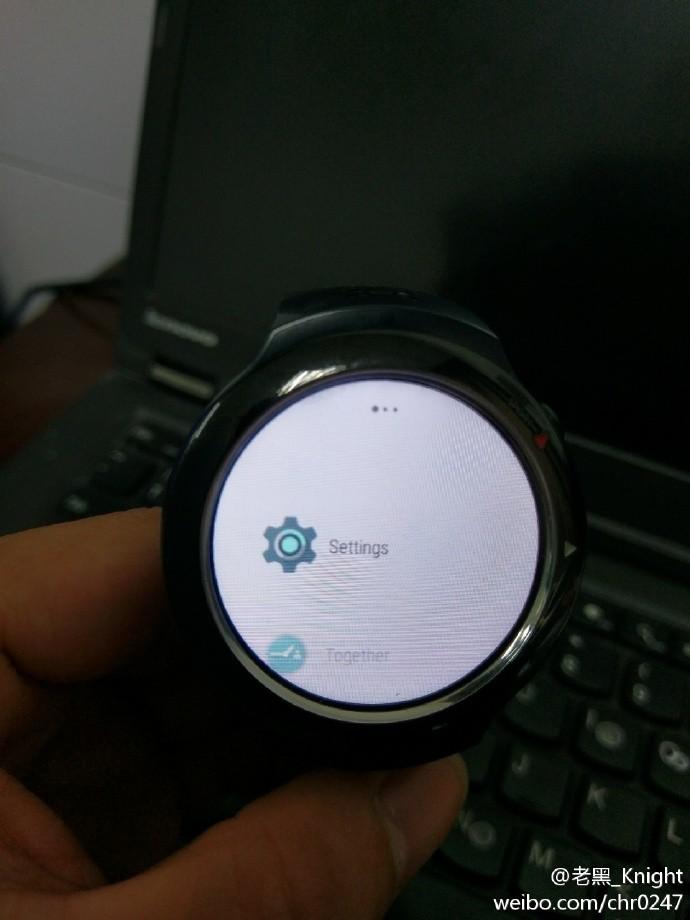 Foto de HTC Halfbeak, nuevas imágenes (7/12)