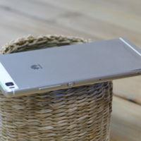 Huawei estaría preparando cuatro variantes del P9