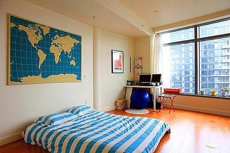 Cuándo es adecuada una cama a ras de suelo?