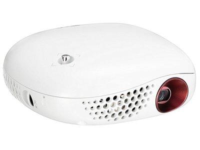 Hoy tienes en Amazon un proyector para llevar a todas partes como el LG PV150G por sólo 179,90 euros