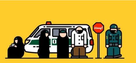 Gershad es la app con la que los iraníes se avisan de los controles de la policía moral