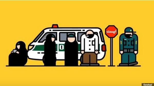 Gershad, la app con la que los iraníes se avisan de los controles de la policía moral
