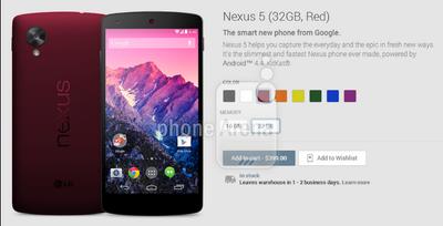 [Actualizado] El Nexus 5 podría llegar en seis nuevos colores
