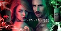 Gucci Guilty Black, una fragancia de lo más ardiente