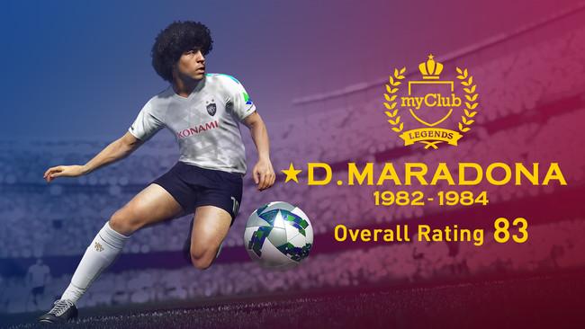 Bonus Maradona
