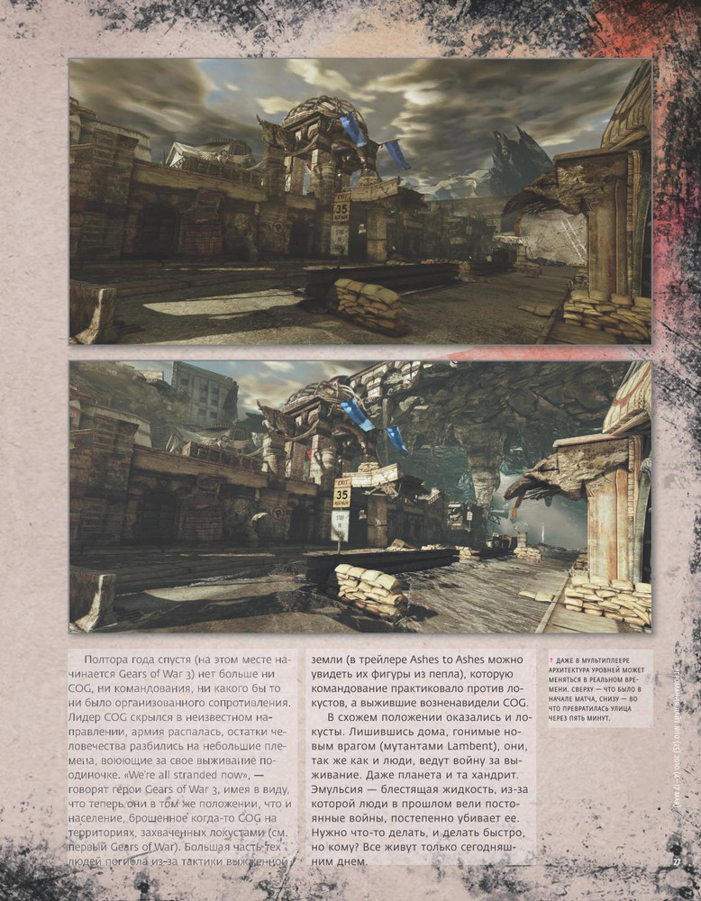 Foto de Gears of War 3 [scans mayo 2010] (6/9)