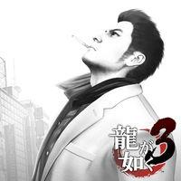 SEGA anuncia las remasterizaciones de Yakuza 3, 4 y 5 para PS4
