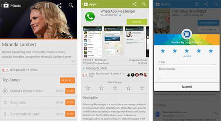 Cambios en la versión 4.8.19 de Google Play