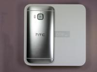 HTC publica el código fuente del kernel de su One M9