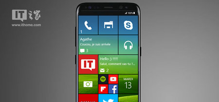 ¿Podríamos ver un Samsung Ativ S8 con Windows 10 Mobile? Un rumor nos permite al menos, soñar con ello