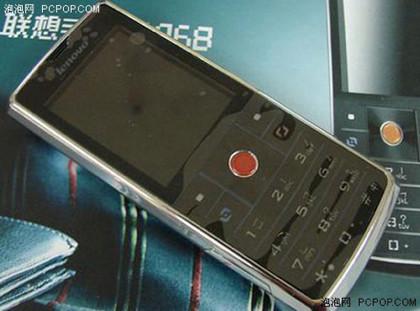 Lenovo P768, móvil inspirado en los Thinkpad