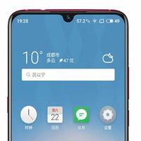 El Meizu Note 9 llegará con cámara de 48 megapíxeles, Snapdragon 675 y sería el primero de la marca con notch