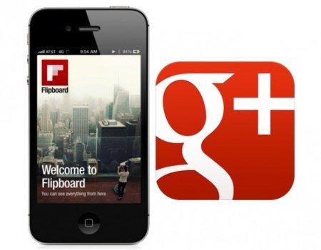 Google+ anuncia integración con Flipboard