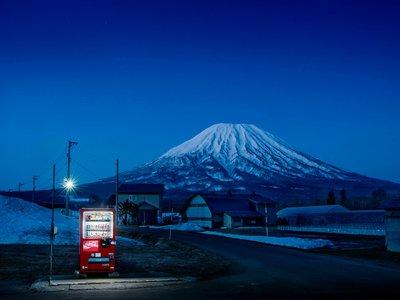 En Japón las vending machines están por todas partes (literalmente)