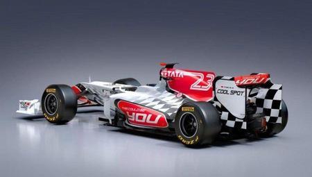 Hispania Racing F1 Team  retrasa el debut del F111 hasta el viernes