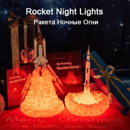 Lámpara en forma de cohete especial en México
