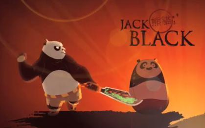 cancion creditos kung fu panda