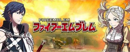 'Fire Emblem' confirmado para Nintendo 3DS [TGS 2011]