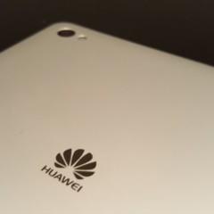 Foto 5 de 6 de la galería huawei-mediapad-m2 en Xataka Android