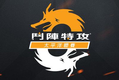 Blizzard organizará una nueva liga en la región de Asia-Pacífico que repartirá 273 000 dólares