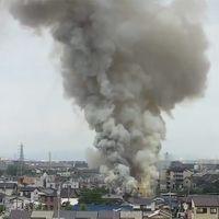 Un incendio intencionado arrasa Kyoto Animation y deja más de 20 muertos: los fans muestran su apoyo con donaciones y compras