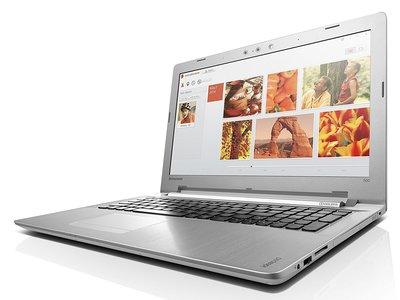 Portátil Lenovo Ideapad 500, con Core i7 y 2TB de capacidad, por 649 euros