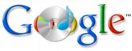 Parece que Google ya está probando su servicio de música
