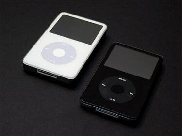 Actualización del iPod 5G
