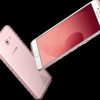 Samsung C9 Pro: la apuesta de Samsung para meterse el mercado chino en el bolsillo