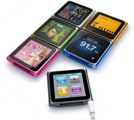 nuevo ipod nano con pantalla táctil