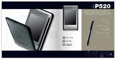Samsung SGH-P520, parecido razonable