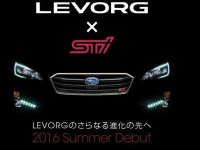 Confirmado el Subaru Levorg STi para este verano