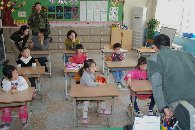 Educación Corea del Sur