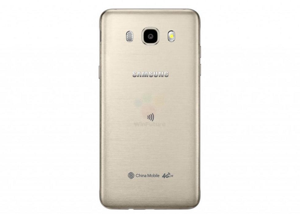 Imágenes del Samsung Galaxy J5 2016