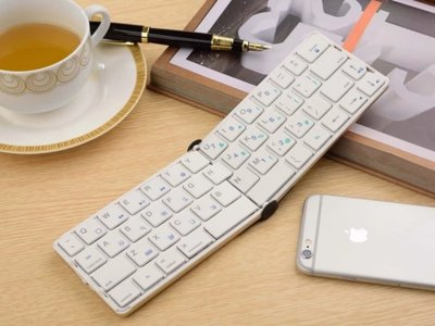 El teclado plegable de Flyshark llega con Bluetooth Smart y colores para (casi) todos los gustos
