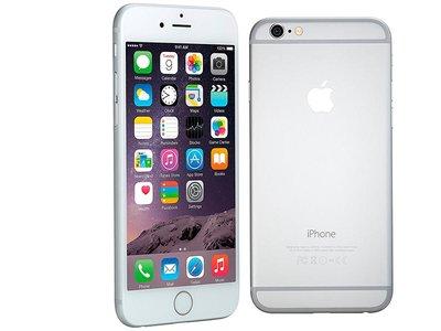 El iPhone 6 gris plata con 128 Gb, esta mañana, en Mediamarkt, te sale por 499 euros