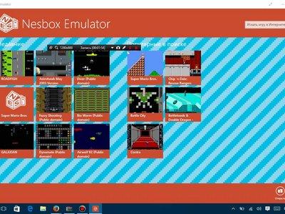 Microsoft banea todos los emuladores de videojuegos de la Tienda de Windows