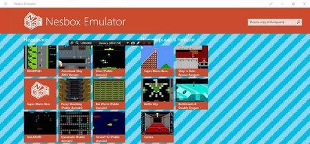 Microsoft ha baneado todos los emuladores de videojuegos de la Tienda de Windows