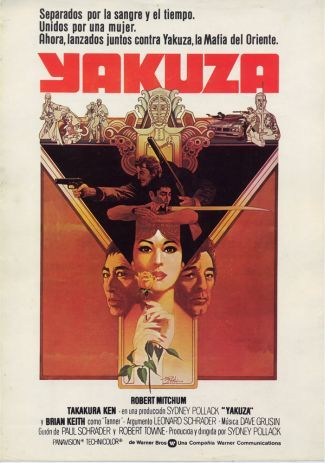 yakuza afiche
