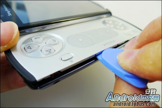 Foto de PSP Phone inside (13/15)