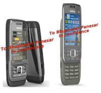 Nokia Dora [CES 2008]