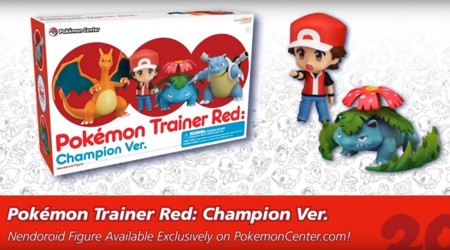 Nendoroid Red Champion Version