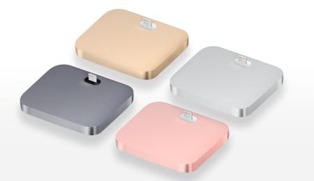 Nuevos accesorios para el iPhone, nuevas fundas y nueva base dock