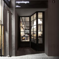 Foto 14 de 14 de la galería copenhagen-valencia en Trendencias Lifestyle
