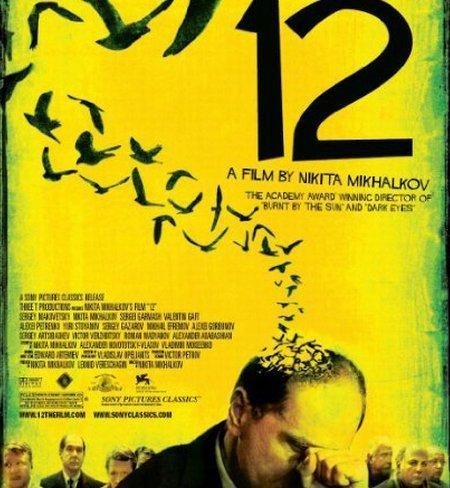 12-remake-cartel-pajaros.jpg